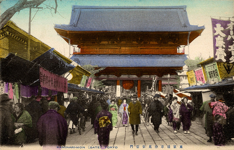 Old Picture Asakusa with people walking in the street
