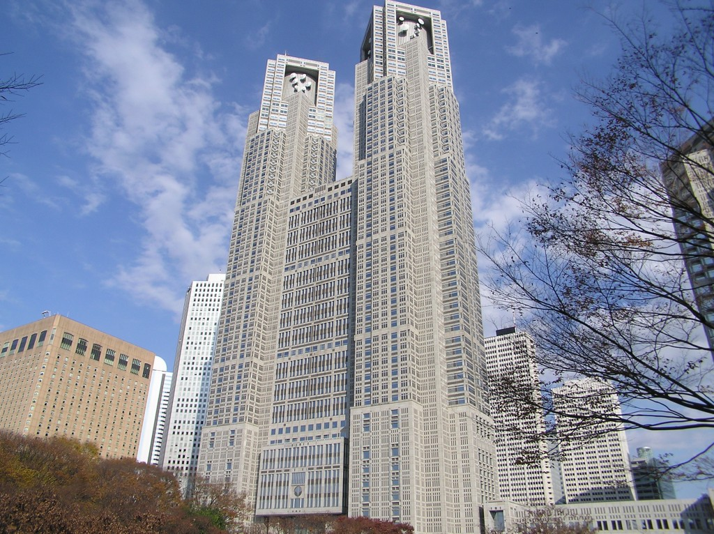 Tokyo Metropolitan Government Offices details from street
