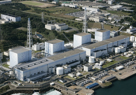 Fukushima Plant in Japan