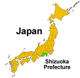 New strong aftershock in the prefecture of Shizuoka