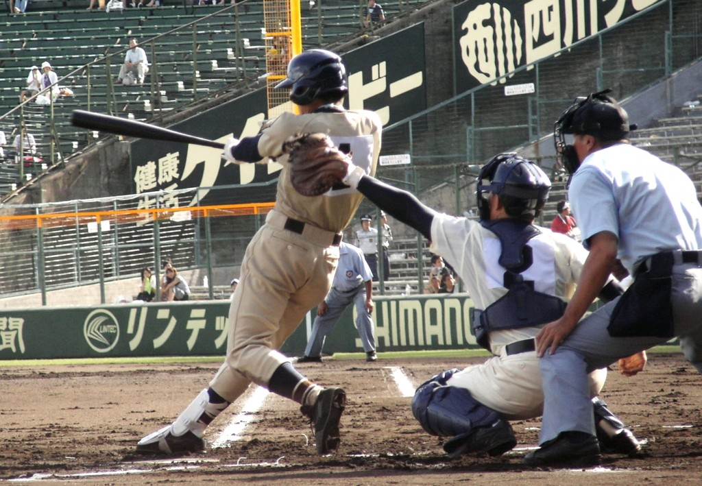 High School Baseball game in Japan