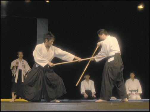 Martial arts in Japan