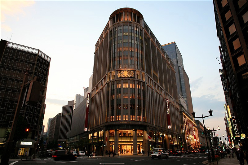 Mitsukoshi department store in Nihonbashi by night in Tokyo