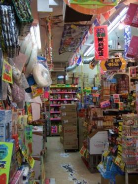 Inside view of Don Quijote shop in Tokyo