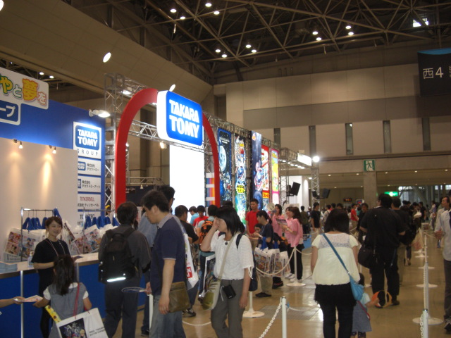 Visitors at Tokyo Toy Show 2011